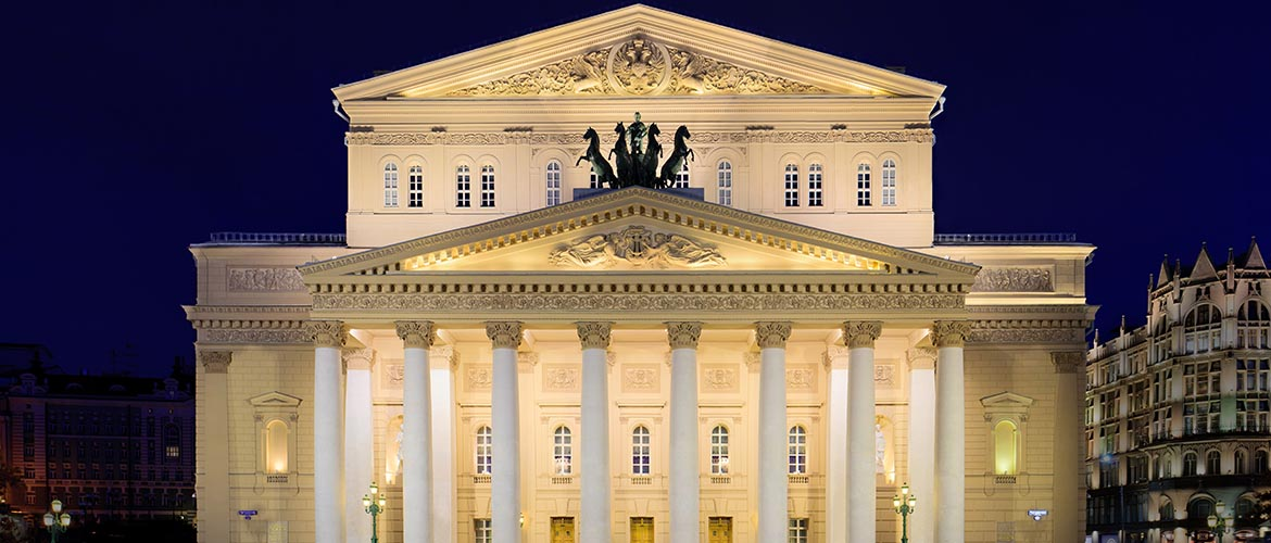 Moscow-Bolshoi-Theare-1