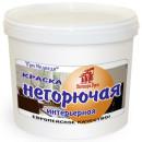 Negoryuchaya1-130x130