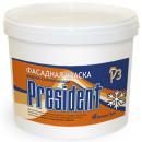 President P3_зимние_В