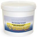Штукатура Stucco-plast1